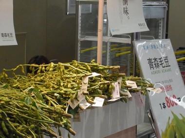 青森空港県産品販売コーナー