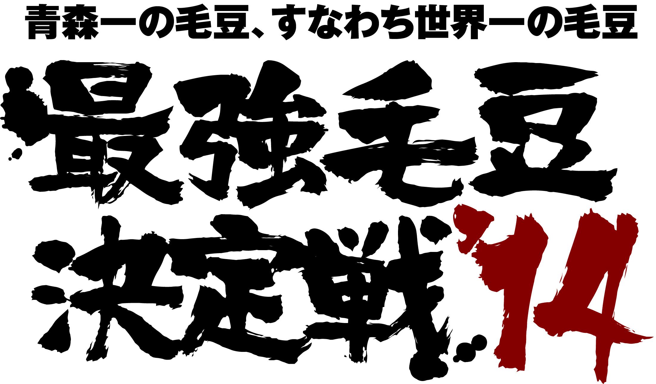 kemame_logo